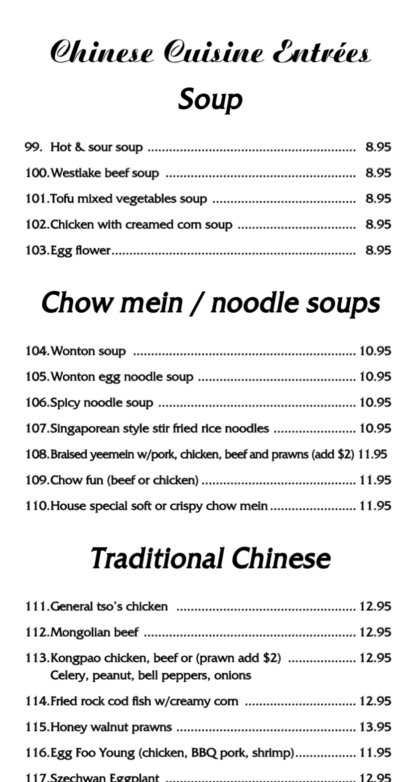 Chinese cuirse entree